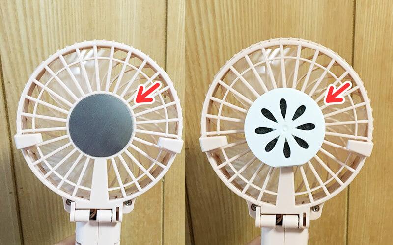 アロマが使える携帯扇風機