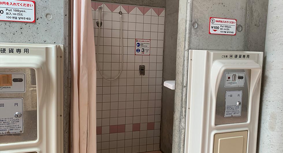 アラハビーチ シャワー室