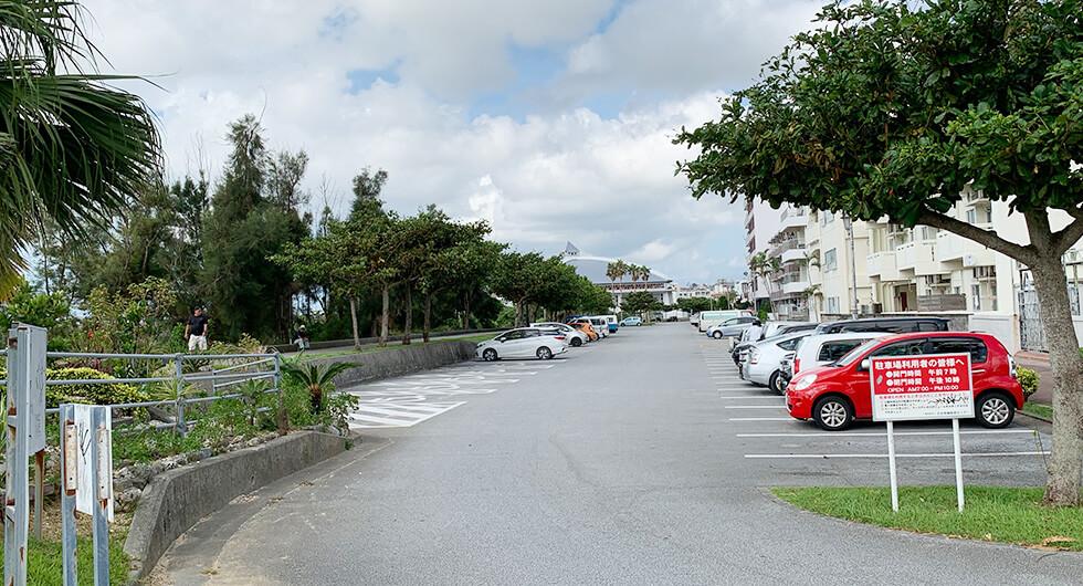 アラハビーチ 駐車場