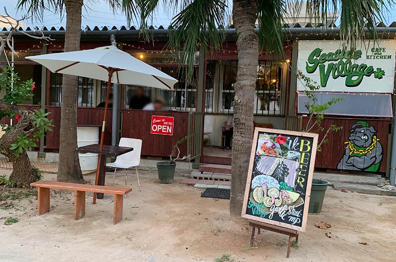 アラハビーチ カフェ
